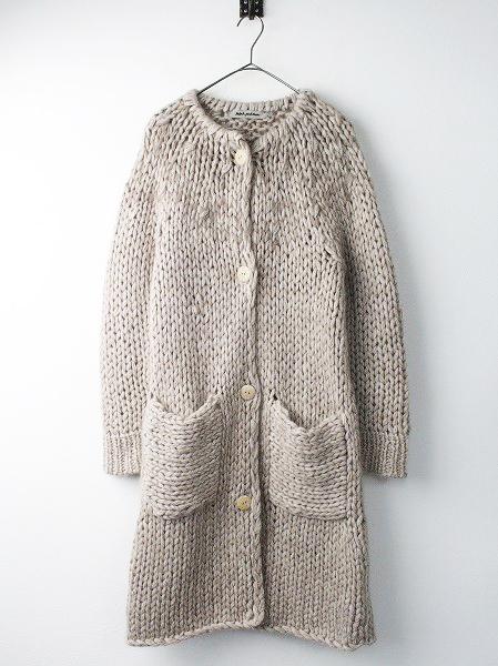 frost ざっくり編み ロング ニット コート