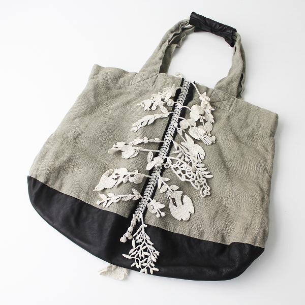 forest parade ラムレザー×リネン トートバッグ