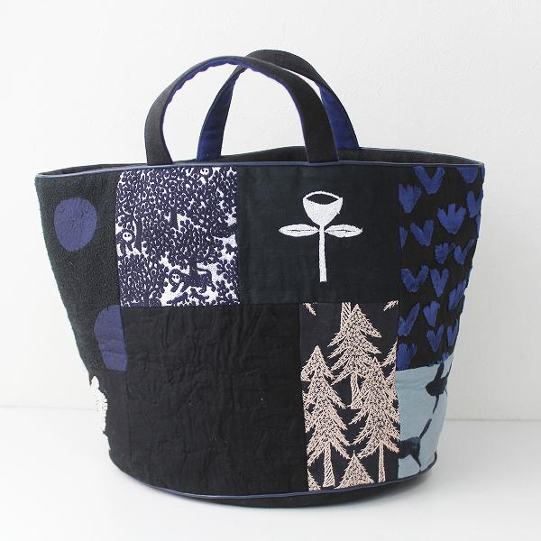 piece basket bag