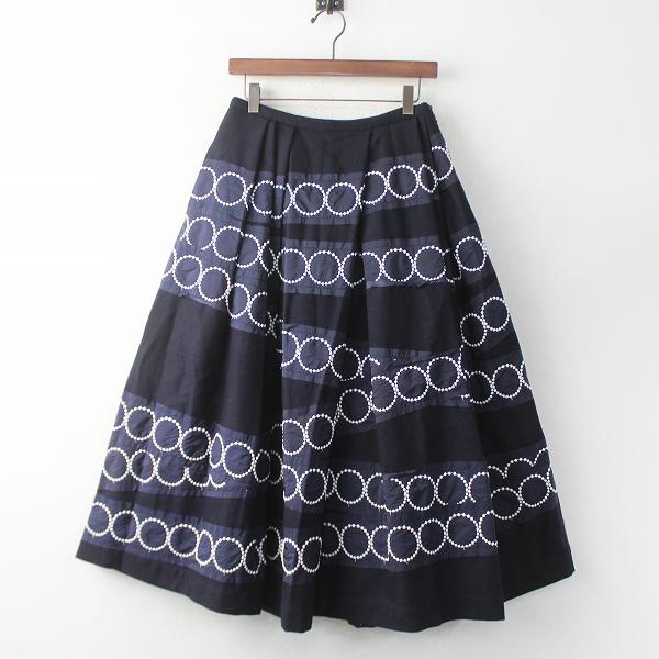 tambourine フレアスカート