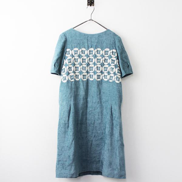 dear 刺繍 パイル ワンピース