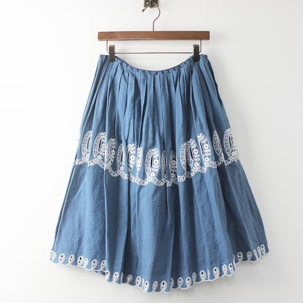 ribbon 刺繍 フレア スカート