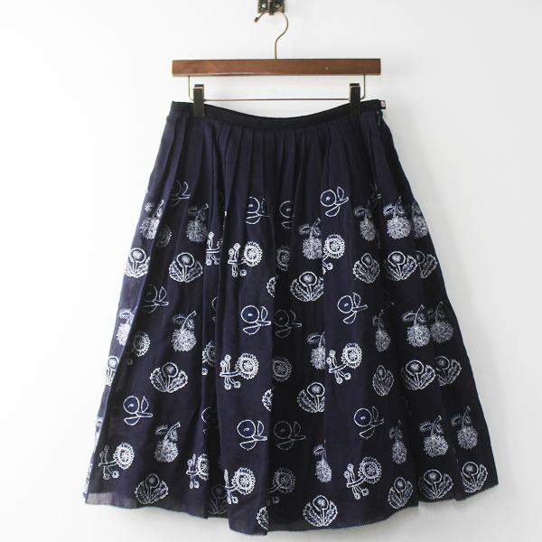 quaret 刺繍 フレア スカート