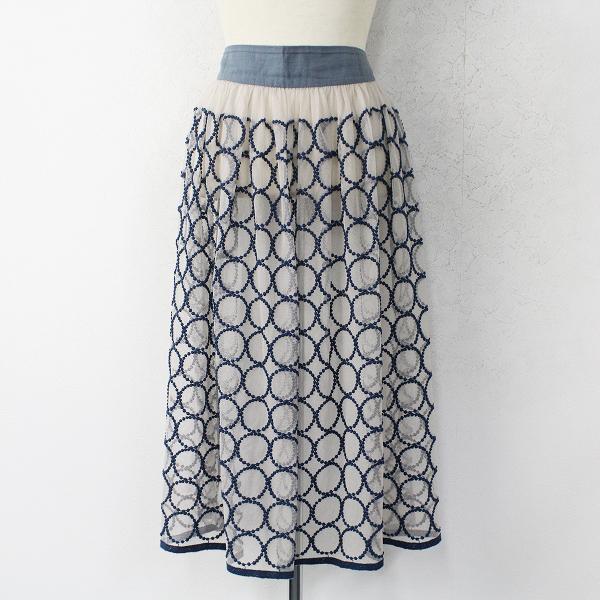 tambourine 刺繍 チュール エプロン スカート