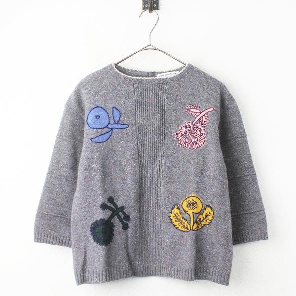quartet 刺繍 ニット プルオーバー