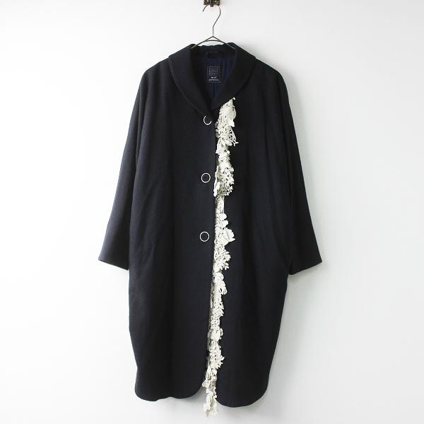 forest parade 刺繍 ショールカラー カシミヤ シルク ロング コート