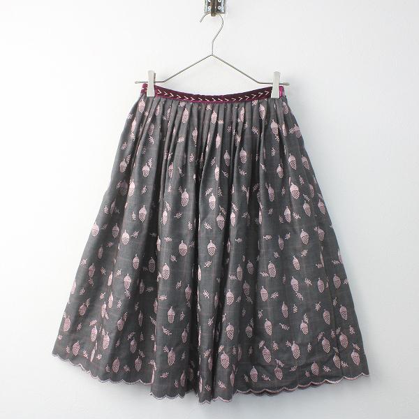 donguri 刺繍 ウール ギャザー スカート