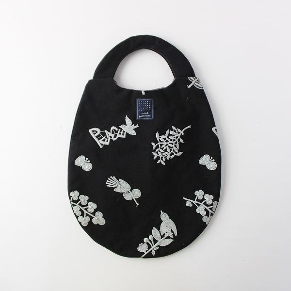 forest parade 刺繍入 コットンキャンバス エッグバッグ