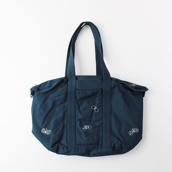 choucho lobe bag ローブバッグ(小)
