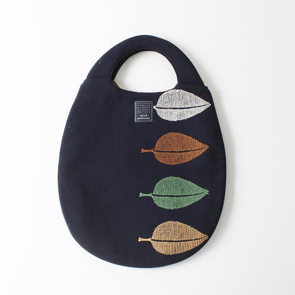 2020AW mina perhonen ミナペルホネン happa 刺繍 egg bag エッグバッグ