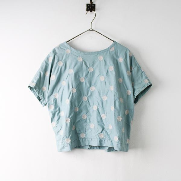 mina perhonen laundry ミナペルホネン コットン vapor 刺繍 プルオーバー