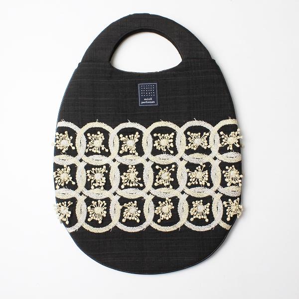 2020SS mina perhonen ミナペルホネン ys9838 ring flower 刺繍 egg bag エッグバッグ