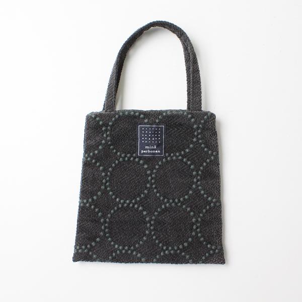 2018AW mina perhonen ミナペルホネン tambourine 刺繍 コーデュロイ ミニバッグ