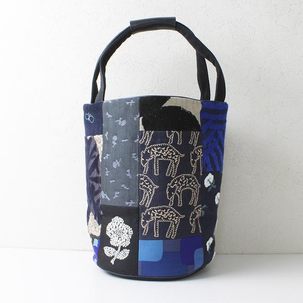 2019 mina perhonen ミナペルホネン pi0035 piece bucket bag ピース バケットバッグ dark mix