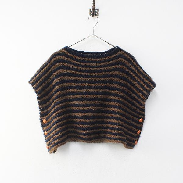 mina perhonen ミナペルホネン chihiro mori hando&yarn knit eorks カシミヤ混ボーダーニット