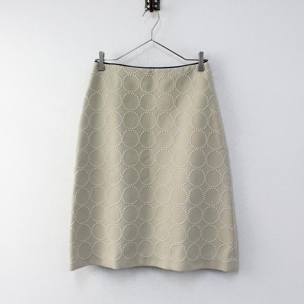mina perhonen ミナペルホネン tambourine 刺繍 台形スカート