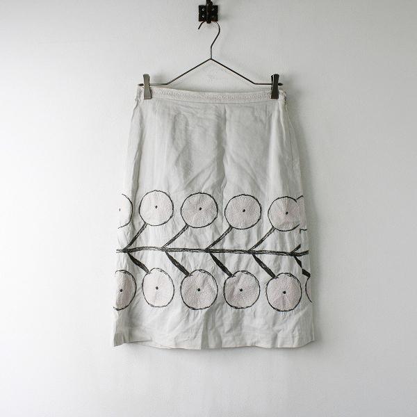 mina perhonen ミナペルホネン twins 刺繍 台形スカート