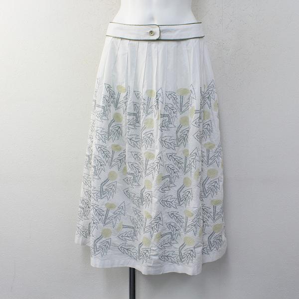 2018SS mina perhonen ミナペルホネン tanpopo 刺繍 フレアスカート