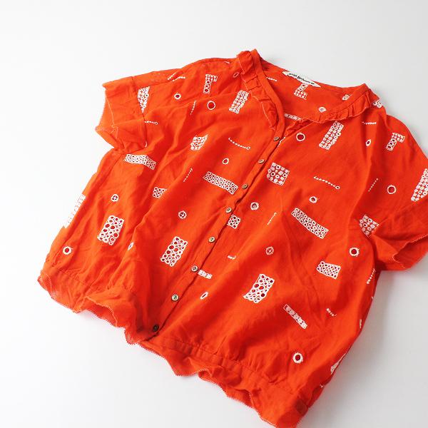 2019SS mina perhonen ミナペルホネン piece 刺繍 ブラウス