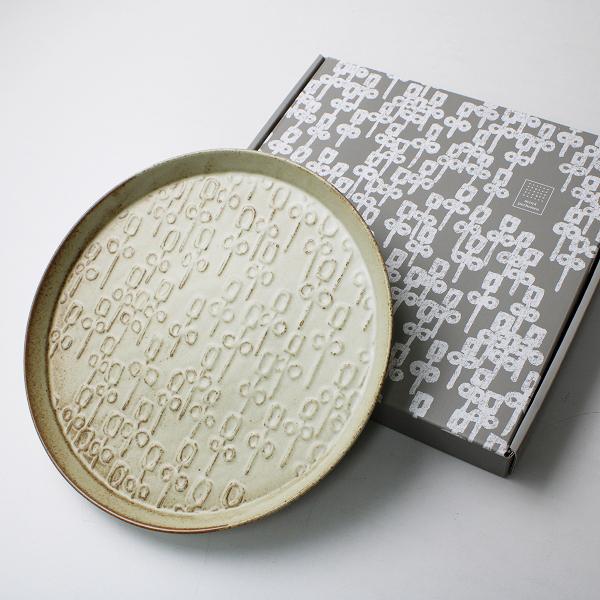 mina perhonen ミナペルホネン moon -chorus- プレート