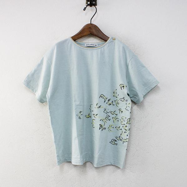 キッズアイテム 2020SS mina perhonen ミナペルホネン kanata プリント 半袖Tシャツ