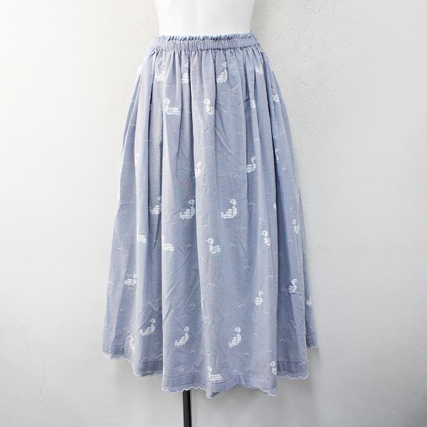 2020SS mina perhonen ミナペルホネン lake bird 刺繍 コットンシルクフレアスカート