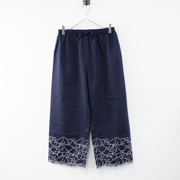 2021SS mina perhonen ミナペルホネン frill 裾刺繍 コットンシルクイージーパンツ