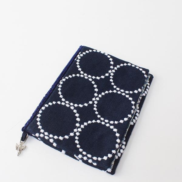 mina perhonen ミナペルホネン tambourine 刺繍 book cover ブックカバー