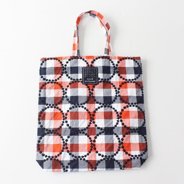 2019SS mina perhonen ミナペルホネン toast bag -tambourine- 刺繍 トーストバッグネイビー
