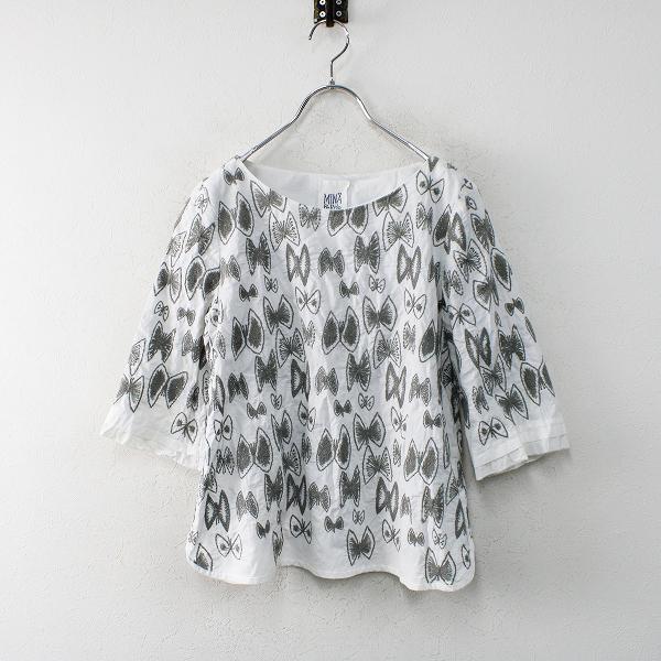 mina perhonen laundry ミナペルホネン ランドリー sky flower 刺繍 プルオーバー