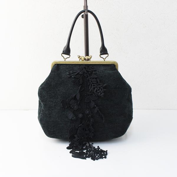mina perhonen ミナペルホネン forest parade cuddle bag